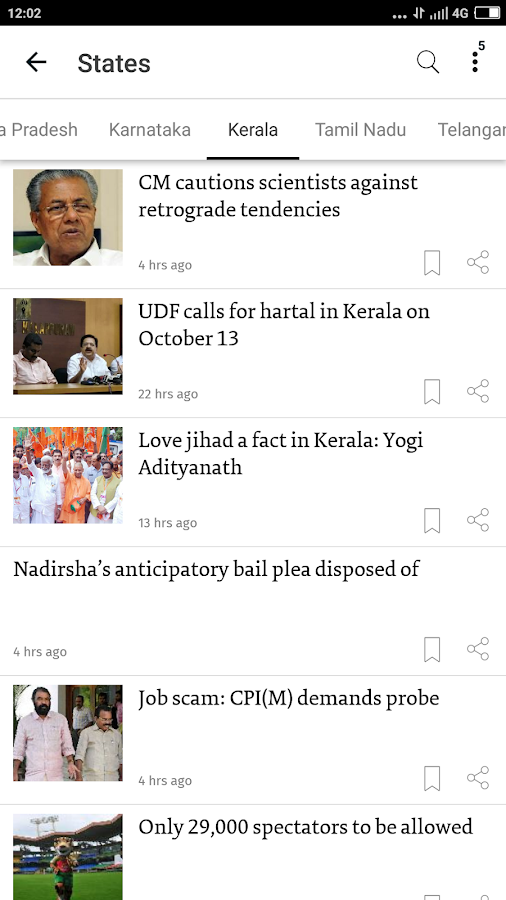 The Hindu: Latest News, Breaking News, India News- screenshot