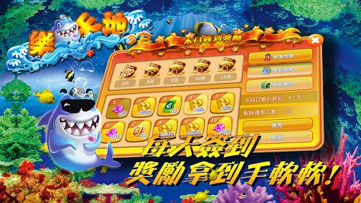 樂魚天地3D-首款四人對戰的動感3D捕魚遊戲 screenshot 7