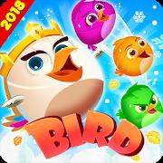 Bird Mania 2018