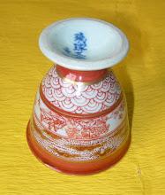写真: 色画馬上杯 ロクロ:幸春:色画:幸誠  掲載作品のお問い合わせは ℡/FAX 098-973-6100でお願致します。