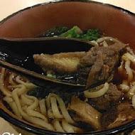 三商巧福(樹林店)