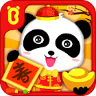 Chinese New Year - For Kids icon