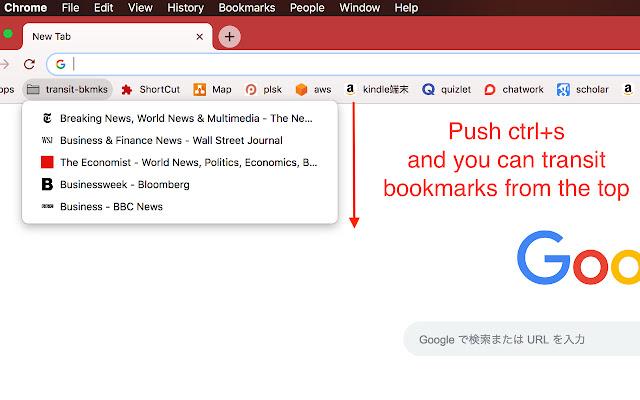 transit_bookmarks