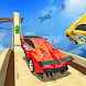 Mega Ramp Race - Extreme Car Racing New Games 2020 - Androidアプリ