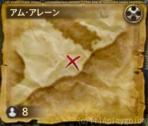 【FF14】G12地図座標(Treasure hunt)