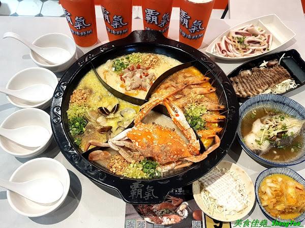 霸氣螃蟹海鮮粥 漢口店