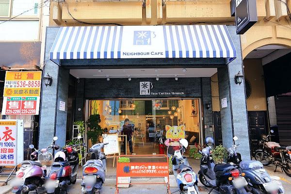 鄰咖啡 Neighbour Cafe:漢神周邊的童畫繪本風早午餐餐廳,親子友善、寵物友善餐廳
