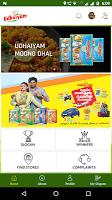 screenshot of UdhaiyamDhall