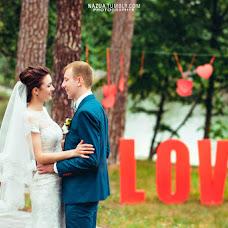 Wedding photographer Nazar Parkhomenko (Nazua). Photo of 31.05.2014
