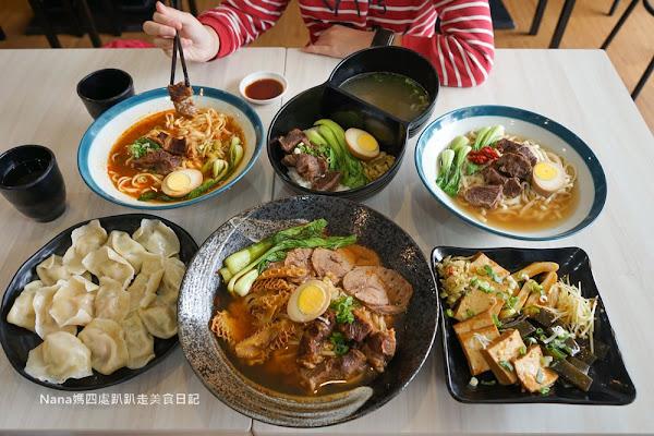 牛太鉉牛肉麵館 小心一試成主顧 必吃竹東牛肉麵