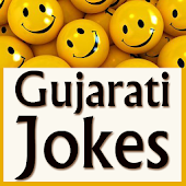 Gujarati Jokes - New & Funny