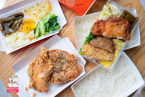 台南也有之澤食堂!! 就在安南區~是菜飯分離的便當店,三種主菜一次滿足!