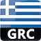 📡Greece Radio Stations FM file APK Free for PC, smart TV Download