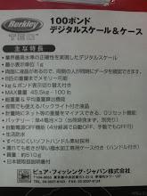 """Photo: ケースの裏に""""日本語""""で書いてありました。 日本語説明書もありました。 あはは・・・。"""