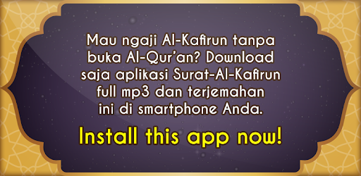 Surah Al Kafirun Mp3 Serta Terjemahan التطبيقات على Google