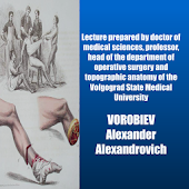 Lecture on operative surgery №3