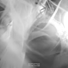 Wedding photographer Islam Aliev (Aliev). Photo of 14.11.2014