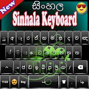 Sinhala keyboard Ever