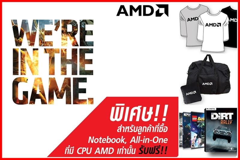 [AMD] โปรสุดพิเศษในงาน Commart 3-6 พฤศจิกายนนี้!!