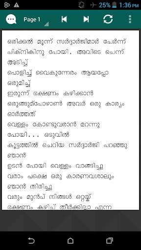 Malayalam sms for whatsapp