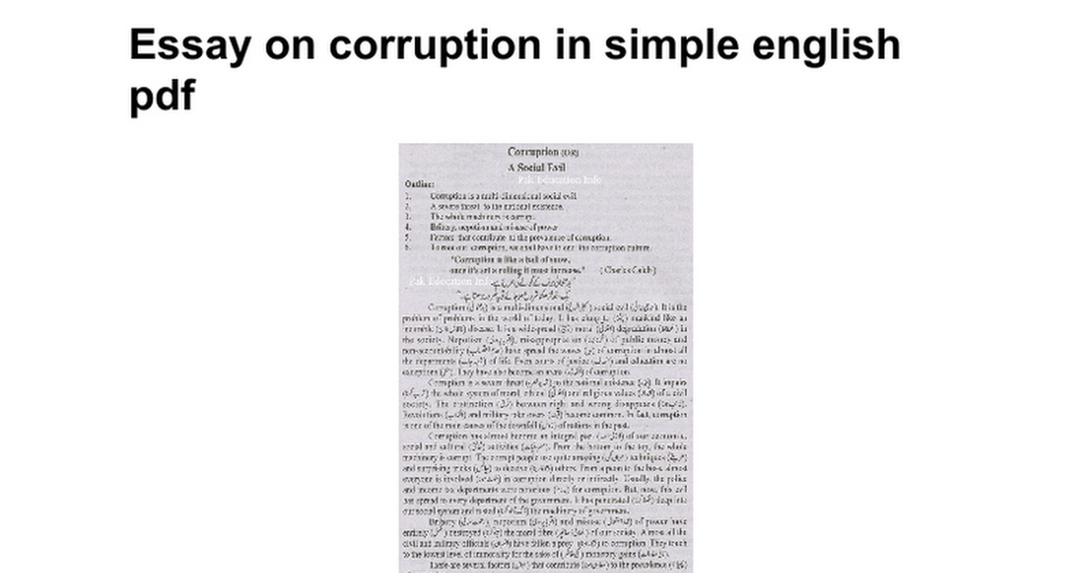 Corruption Essay In English  Oklmindsproutco Corruption Essay In English