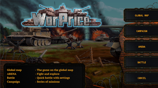 WarPrice Screenshot