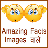 Amazing Facts images wale