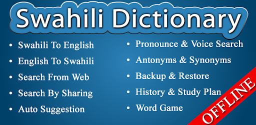 English Swahili Dictionary - Apps on Google Play