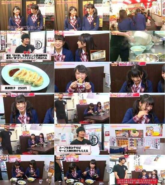 (TV-Variety)(720p) YNN [NMB48チャンネル] 明石奈津子プレゼンツ「なっつラーメン アカシシカシラン」 #4 141028