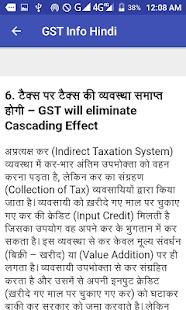 GST Bill Hindi - náhled