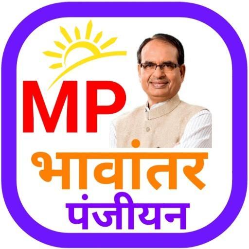 MP Bhawantar | MP Panjiyan - मध्यप्रदेश भावांतर