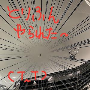 Eクラス ステーションワゴンのカスタム事例画像 ピザじゃなくてピッツァさんの2020年05月09日14:35の投稿