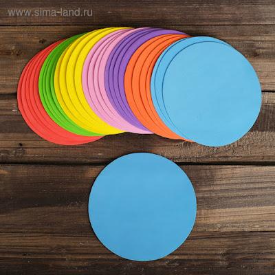 Основа для творчества и декорирования «Круг», набор 4 шт., цвета МИКС