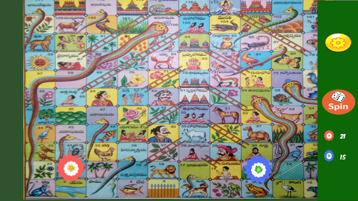 Snakes and Ladders India 1.0.23 screenshots 4