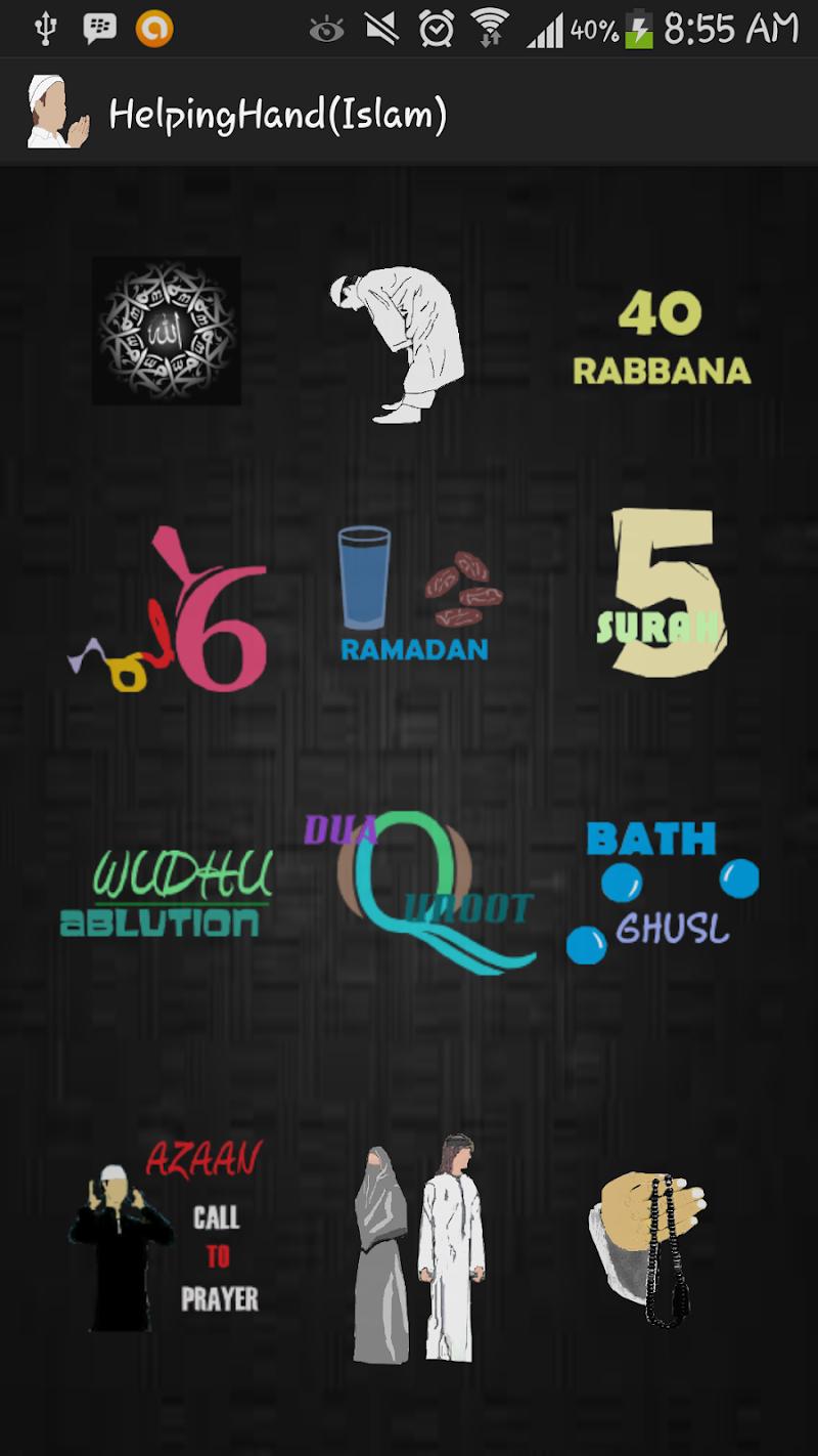 Скриншот HelpingHand(Islam)