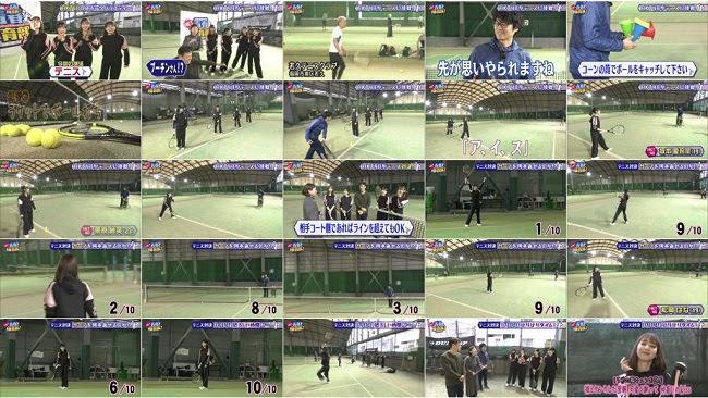 200118 (720p+1080i) HKT青春体育部! ep16