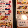 韓鶴亭韓式料理(光復店)