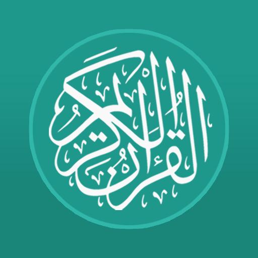 Al Quran Bengali (কুরআন বাঙালি) - Apps on Google Play