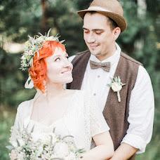 Wedding photographer Oleg Lednev (OlegLednev). Photo of 22.09.2015