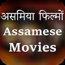 Assamese Movies Download on Windows