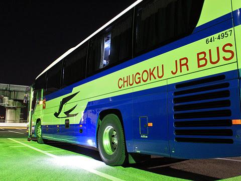 中国JRバス「出雲ドリーム博多号」 641-4957 めかりPAにて その4