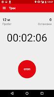 Screenshot of МТС Координатор
