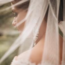 Wedding photographer Anastasiya Baranova (Myanastasy). Photo of 06.09.2018