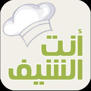 وصفات طبخ - متجدد