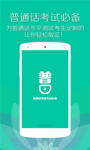 想自學寫app 求推薦的書籍-Android 懸賞問答-Android 資源分享-Android ...