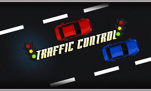 교통 통제