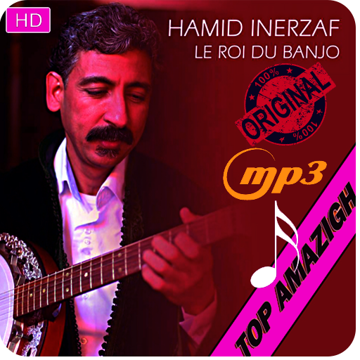 INERZAF TÉLÉCHARGER MUSIC GRATUIT HAMID MP3