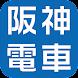 阪神アプリ Android