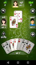 Omi the trumps APK Download – Free Card GAME for Android 6