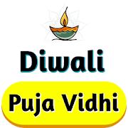 Diwali - Deepawali Laxmi Puja Vidhi 2019